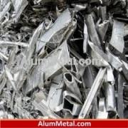فروشنده ضایعات آلومینیوم سوفاله تبریز