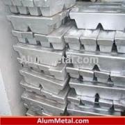 شمش آلومینیوم نرم 95 درصد