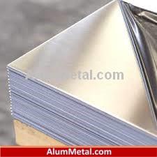 شرکت فروش ورق آلومینیوم آلیاژ 1100 اراک