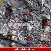 فروش ضایعات آلومینیوم قوطی رانی تبریز