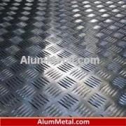 ورق آلومینیوم آجدار اصفهان