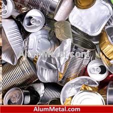 فروشنده ضایعات آلومینیوم قوطی رانی تهران