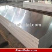 کارخانه تولید ورق آلومینیوم آلیاژ 1050