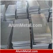 شرکت فروش تسمه آلومینیوم آلیاژی تبریز