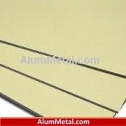 خریدار ورق آلومینیوم آنادایز طلایی گنبد و نمای ساختمان