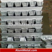 شمش آلومینیوم تولید کارخانه اراک