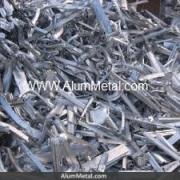 ضایعات آلومینیوم پروفیل