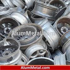 خریدار ضایعات آلومینیوم خشک آلیاژی اراک