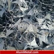فروش ضایعات آلومینیوم سوفاله تهران