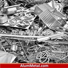 فروشنده ضایعات آلومینیوم فویل اراک