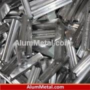 قیمت روز ضایعات آلومینیوم کارتلی اصفهان