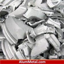 خریدار ضایعات آلومینیوم سرباره مشهد