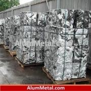 فروش ضایعات آلومینیوم سوفاله مشهد