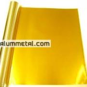 قیمت هر کیلو ورق آلومینیوم آجدار