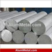 کارخانه تولید بیلت آلومینیوم 6063 اراک