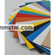رنگ ورق آلومینیوم