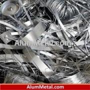 خریدار ضایعات آلومینیوم فویل مشهد