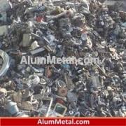 قیمت روز ضایعات آلومینیوم فویل اصفهان