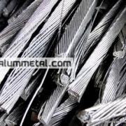 ضایعات آلومینیوم
