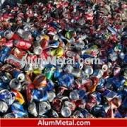 سایت اینترنتی ضایعات آلومینیوم قوطی رانی اصفهان