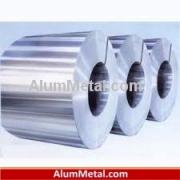 شرکت تولید فویل آلومینیوم بسته بندی اصفهان