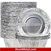 قیمت فویل آلومینیوم ظرفی اراک