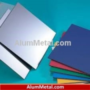 شرکت فروش پروفیل آلومینیوم رنگی