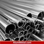 محصولات آلومینیوم تولید اراک