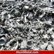 قیمت روز ضایعات آلومینیوم سرباره تبریز