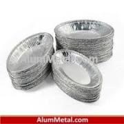 فروش تيغه آلومينيوم کرکره مناسب صادرات عراق