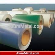 ورق آلومینیوم رول رنگی 1050
