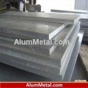 خواص و کاربرد آلومینیوم آلیاژ 5005