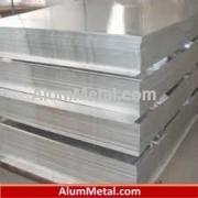 خواص و کاربرد آلومینیوم آلیاژ 5154