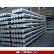 قیمت پایه شمش و بیلت آلومینیوم 10-03-99 الی 10-03-99