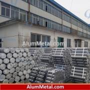 قیمت پایه شمش بیلت آلومینیوم 28-04-99 الی 04-05-99