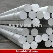 قیمت پایه شمش بیلت آلومینیوم 04-05-99 الی 11-05-99