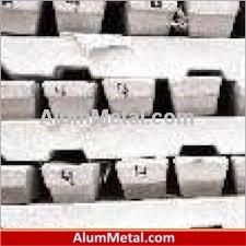 عرضه بورس شمش و بیلت آلومینیوم 22-01-1400