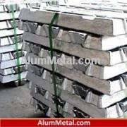قیمت پایه شمش بیلت آلومینیوم 05-04-400 الی 10-04-400
